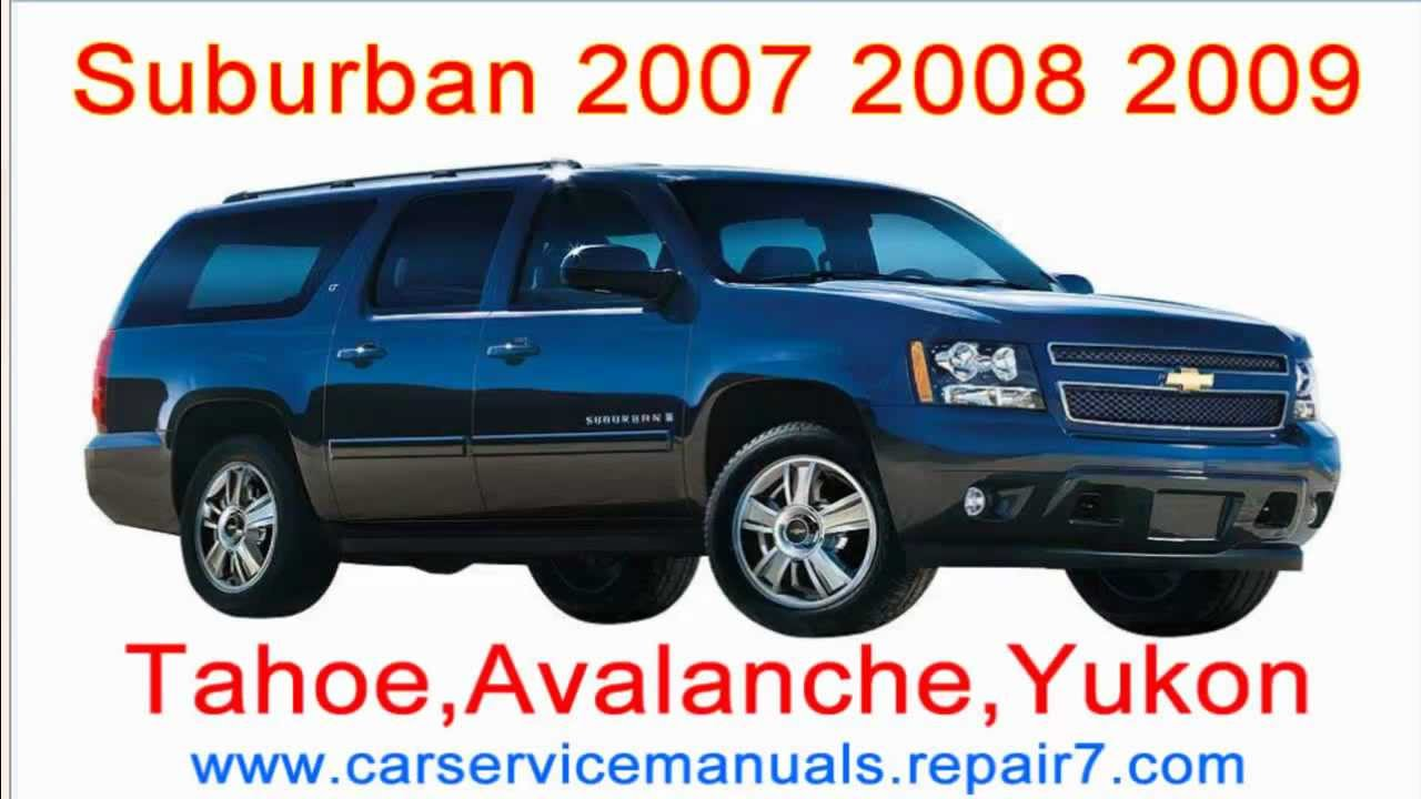 2004 chevy suburban repair manual