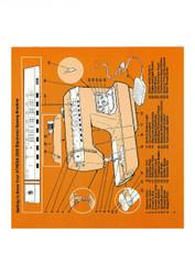 cdj 800 mk2 service manual free